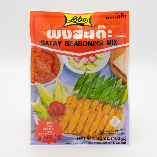 Lobo Satay Seasoning Mix 100g